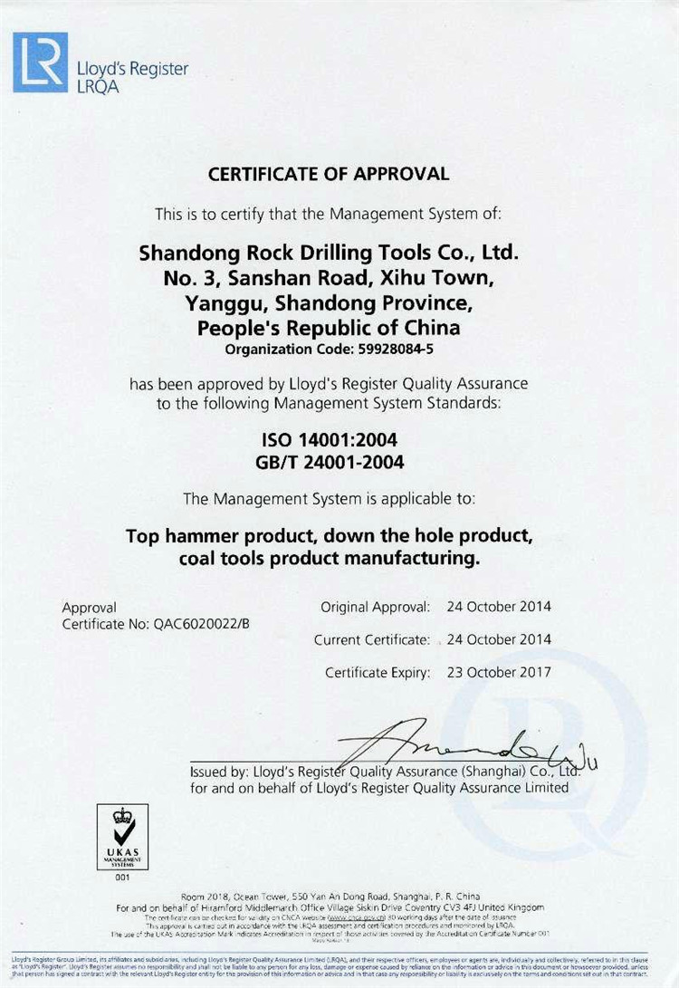 Lloyd's environmental quality certification