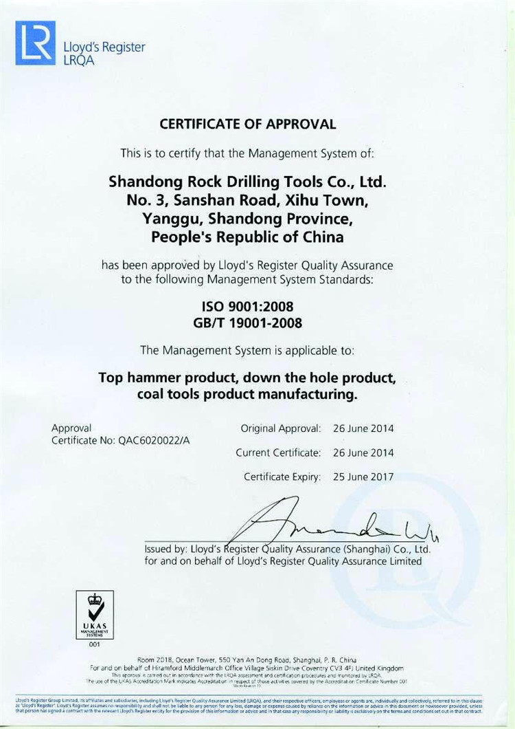 Lloyd's quality certification